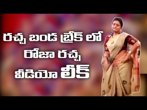 Roja shocking dance moves in item song