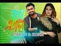 Download Hridoye Etodin by Imran \u0026 Kona HD Mp4 3GP Video and MP3