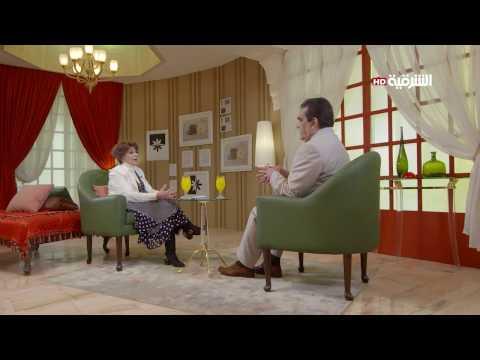 اطراف الحديث 5-2-2017   الممثلة الرائدة فوزية الشندي