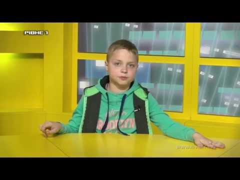 """Перші ТВ-кроки: наші діти відчули себе ведучими новин. Glamour TV. Проект """"Модно"""" [ВІДЕО]"""