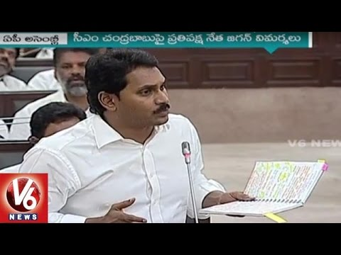 YS-Jagan-Serious-Comments-On-Chandrababu-Over-Farmers-Loan-Waiver-Issue-V6-News