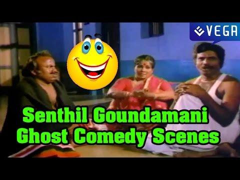 Senthil Goundamani Ghost Comedy Scenes