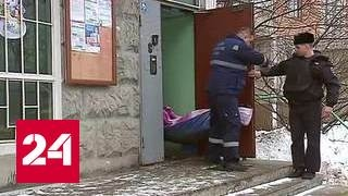 В Москве уничтожили киллера с гранатой