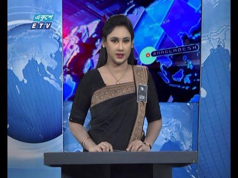 01 AM News || রাত ০১টার সংবাদ || 13 August 2020 || ETV News