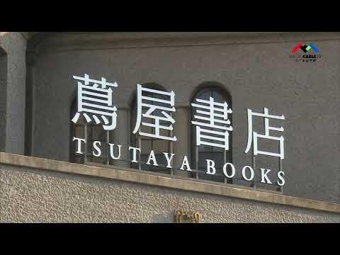 寰宇快訊第57期日本大型連鎖書店進 ...