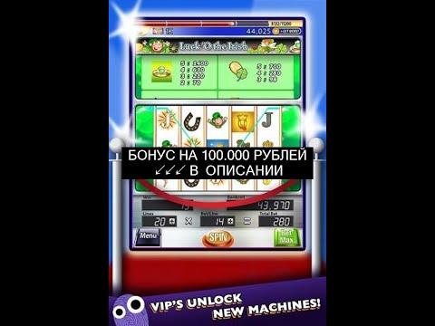 Вулкан россия игровые автоматы онлайн клуб вулкан казино играть