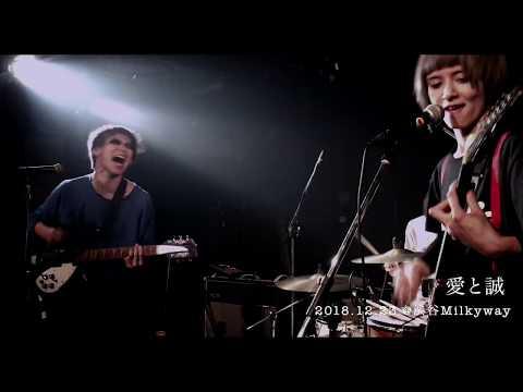 , title : 'リンダ & マーヤ LIVE 1『愛と誠』Rinda&Marya'