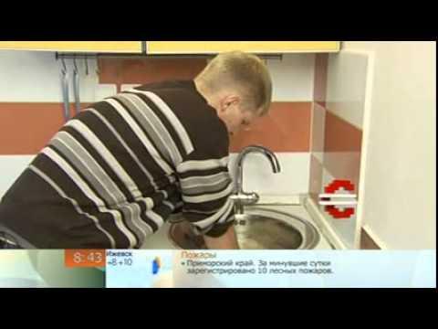 Устраняем засор в раковине на кухне