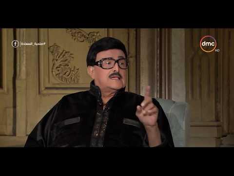 """سمير غانم يصف لقاءه الأول بفردوس عبد الحميد في """"حكاية ميزو"""""""