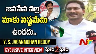YS Jagan Mohan Reddy Exclusive Interview || YSRCP || Face to Face || NTV