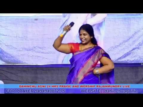 Nammakunda Undagalana    (My Lyrics )Prasanna Bold @ Dahinchu Agni Ministries