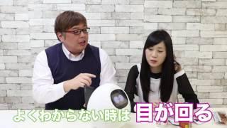 TAPIA 日文介紹影片