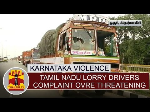 Karnataka-Violence--TN-Lorry-drivers-complaint-over-threatening-at-Karnataka
