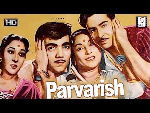 परवरिश Parvarish - Raj Kapoor, Mala Sinha, Mehmood - Family Drama Movie - B&W - HD