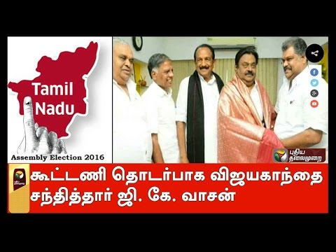 Seat-sharing-and-other-formalities-finalised-in-the-DMDK-Peoples-Welfare-Front-TMC-alliance