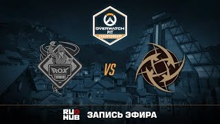 NiP vs ex-RoX, game 1