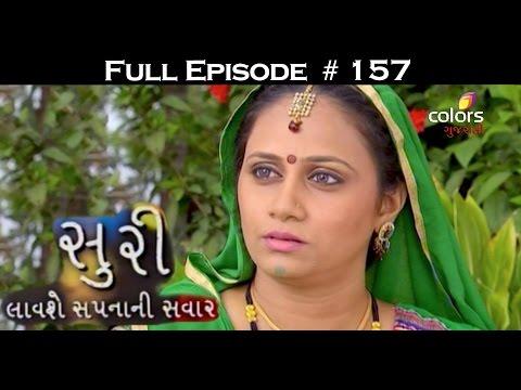 Suri--23rd-May-2016--સૂરી--Full-Episode