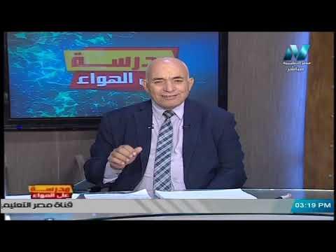 لغة عربية الصف الثالث الثانوي 2020- الحلقة 21 - قيم إنسانية