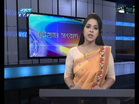 06 PM News || ০৬টার সংবাদ || 17 September 2020 || ETV News