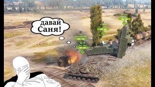 World of Tanks Приколы и СОЮЗНИКИ ПРИКОЛИСТЫ #54