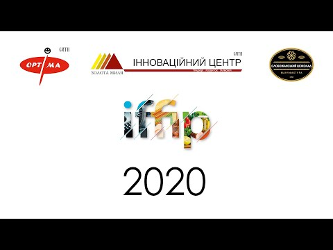 Iffip 2020  Итоги