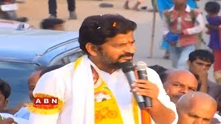 Revanth Reddy Speech at Kodangal Constituency | ABN Telugu
