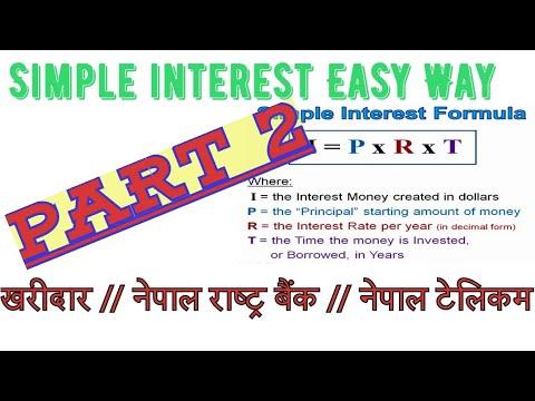 (Simple interest Part 2 // kharidar preparation and Rastra Bank Math - Duration: 23 minutes.)
