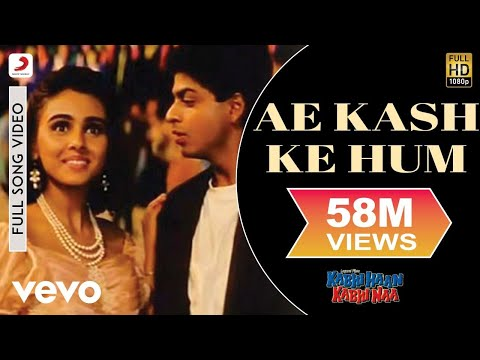 Video Ae Kash Ke Hum - Kabhi Haan Kabhi Naa | Shah Rukh Khan | Suchitra Krishnamurthy download in MP3, 3GP, MP4, WEBM, AVI, FLV January 2017