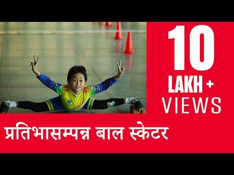 Limbo Skating - Talent of India - OMG! Yeh Mera India (видео)