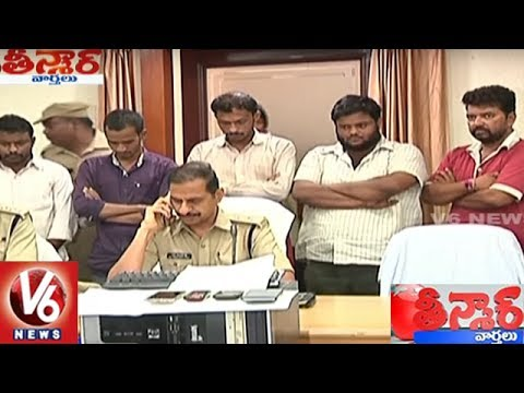 Police Arrested Fake Job Consultancy Gang | Karimnagar | Teenmaar News