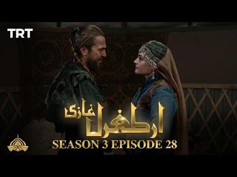 Ertugrul Ghazi Urdu | Episode 28 | Season 3
