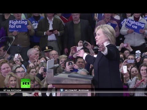 Предвыборный сюрприз: ФБР возобновило расследование дела об электронной переписке Клинтон (видео)