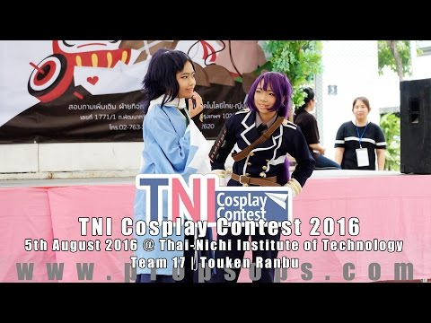 TNI Cosplay Contest 2016 | Team 17 – Touken Ranbu
