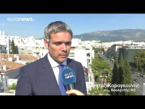 Ο βουλευτής της ΝΔ Κώστας Καραγκούνης για τα στοιχεία της ΕΛ. ΣΤΑΤ στο euronews