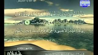 تلاوة نادرة من سورة المائدة و النبأ والشمس ــ عبدالباسط عبدالصمد