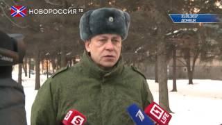 """Лента новостей на """"Новороссия ТВ"""" 31 января 2017 года"""