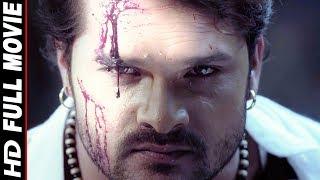 Video JILA CHAMPARAN - Superhit Full Bhojpuri Movie 2018 - Khesari Lal, Mohini & Mani Bhattacharya MP3, 3GP, MP4, WEBM, AVI, FLV April 2018