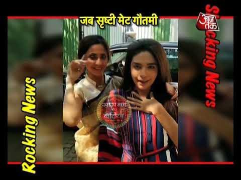 Kundali Bhagya: When Srishti Met Gautami Kapoor!