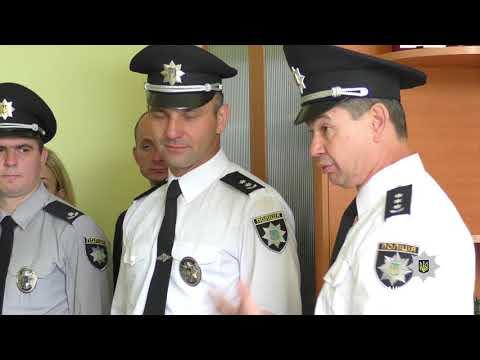 У Рівненському районі запрацювала сучасна поліцейська станція [ВІДЕО]