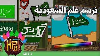 pixel painters minecraft