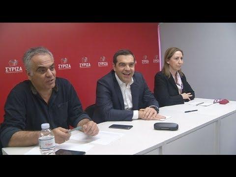 Συνεδρίαση του ΠΣ της Κεντρικής  Επιτροπής  Ανασυγκρότησης του ΣΥΡΙΖΑ- Προοδευτική Συμμαχία