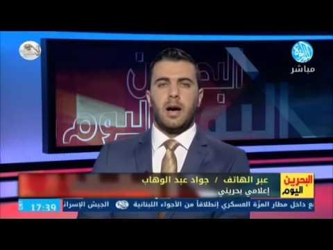 البحرين اليوم: هل تحقق قمم مجلس التعاون الخليجي تطلعات الشعوب؟