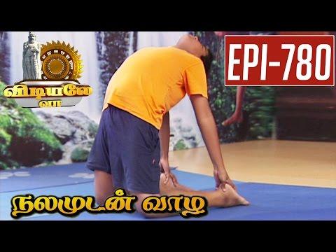 Vidiyale-Vaa-Epi-780-Nalamudan-Vaazha-Ustrasana-12-05-2016