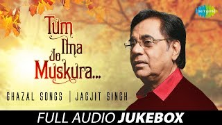 Tum Itna Jo Muskura Rahe Ho - Jagjit Singh