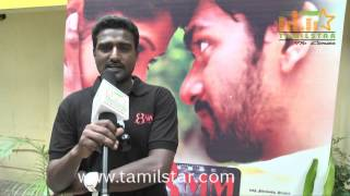Choreographer Subash at 8MM Movie Press Meet