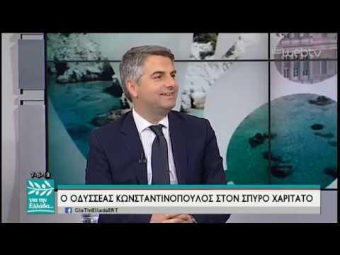 Ο Οδυσσέας Κωνσταντινόπουλος στον Σπύρο Χαριτάτο | 07/06/2019 | ΕΡΤ