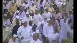 خطبة صلاة عيد الفطر بالمسجد الحرام 1429هـ  2008 م ( 2 / 3 )