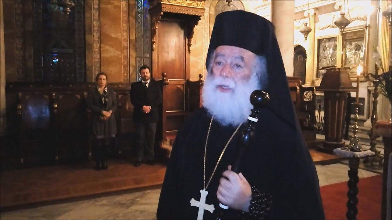 Έκκληση του Πατριάρχη Αλεξανδρείας Θεοδώρου Β΄, για την απελευθέρωση των δύο Ελλήνων στρατιωτικών