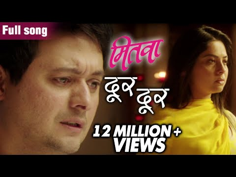Video Dur Dur - Full Video Song - Mitwaa Marathi Movie - Bela Shende, Swapnil Bandodkar, Amit Raj download in MP3, 3GP, MP4, WEBM, AVI, FLV January 2017