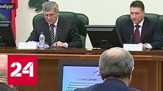 Долг по госконтрактам в ряде регионов достиг 14,5 миллиарда рублей